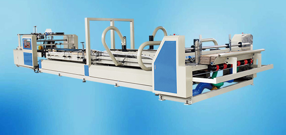 corrugated box making machines | die punching machinery